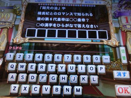 2CIMG4698.jpg