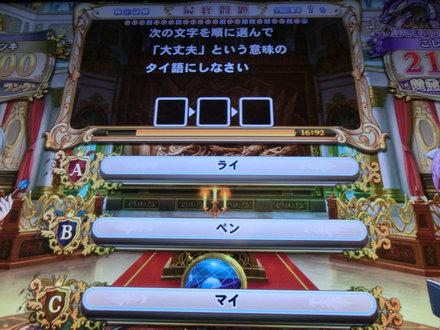 2CIMG4701.jpg