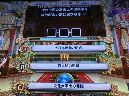 2CIMG4746.jpg
