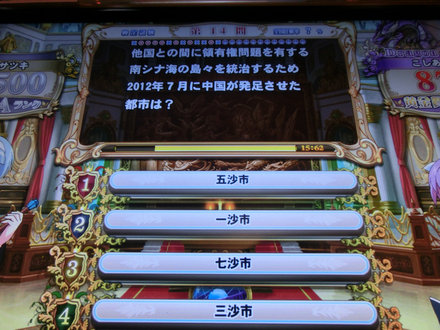 2CIMG4800.jpg