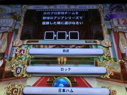 2CIMG4802.jpg