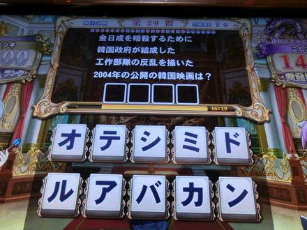 2CIMG4806.jpg