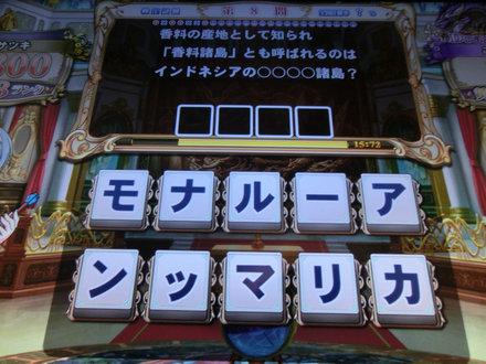 2CIMG4815.jpg