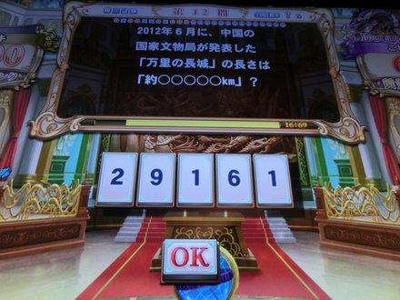 2CIMG4818.jpg