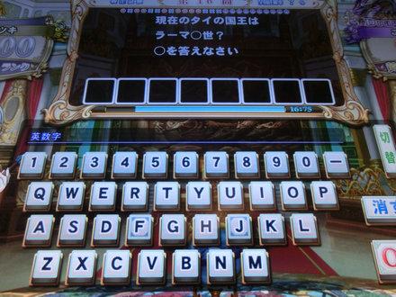 2CIMG4822.jpg