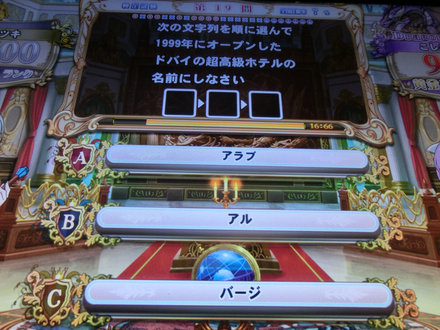 2CIMG4825.jpg