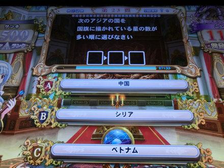 2CIMG4829.jpg