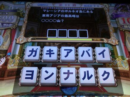 2CIMG4838.jpg