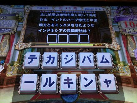 2CIMG4839.jpg