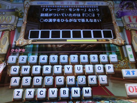 2CIMG4844.jpg