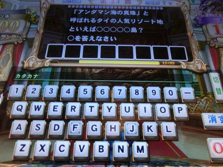 2CIMG4845.jpg