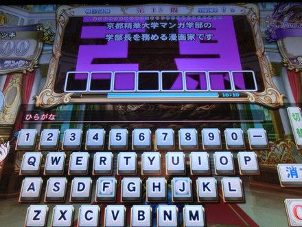 2CIMG4851.jpg