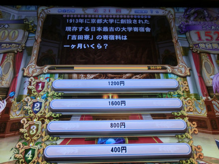2CIMG4853.jpg