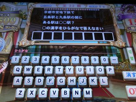 2CIMG4854.jpg