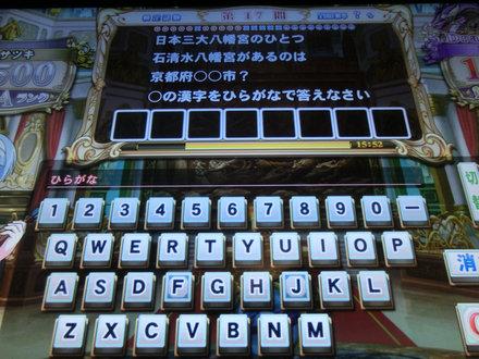 2CIMG4872.jpg