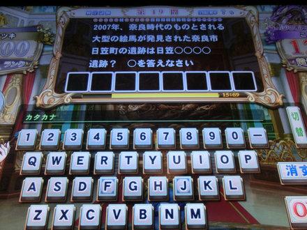 2CIMG4874.jpg