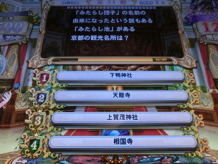 2CIMG4876.jpg