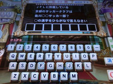 2CIMG4877.jpg