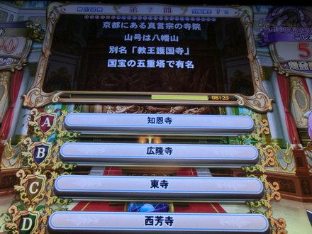 2CIMG4885.jpg