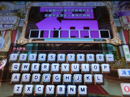 2CIMG4893.jpg