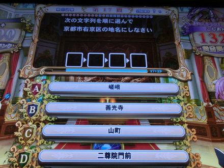2CIMG4895.jpg
