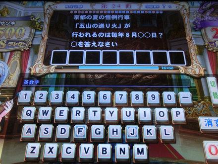 2CIMG4902.jpg