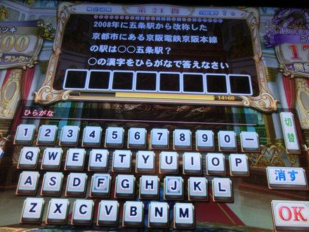 2CIMG5012.jpg