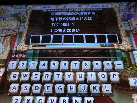 2CIMG5045.jpg