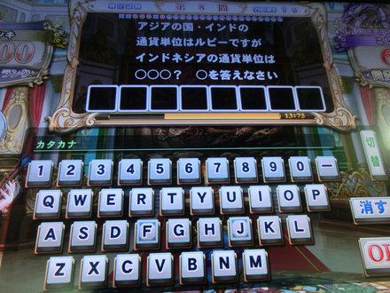 2CIMG5364.jpg