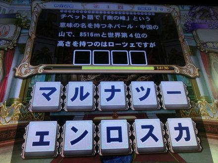 2CIMG5373.jpg