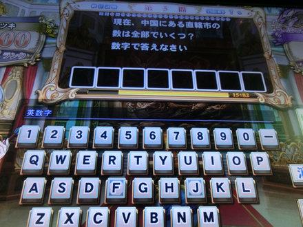 2CIMG5377.jpg