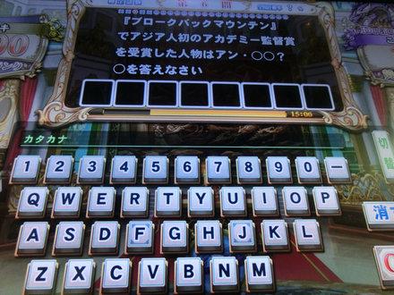 2CIMG5378.jpg