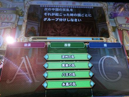 2CIMG5428.jpg