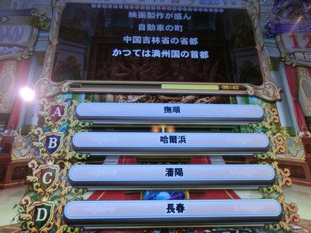 2CIMG5436.jpg