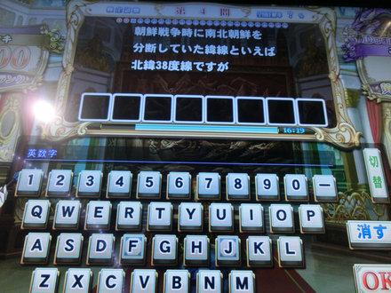2CIMG5457.jpg