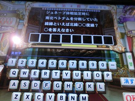 2CIMG5458.jpg
