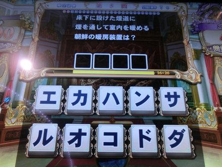 2CIMG5459.jpg