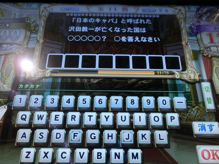 2CIMG5464.jpg