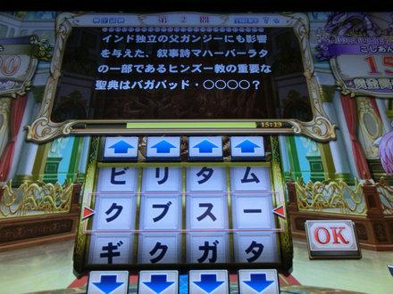 2CIMG5479.jpg