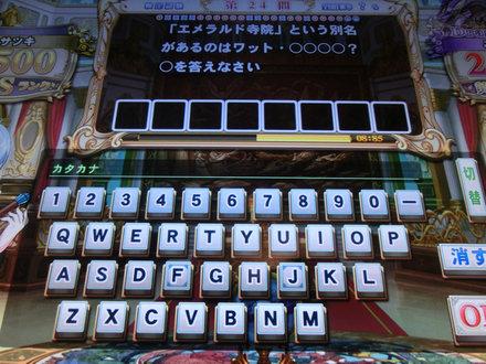 2CIMG5488.jpg