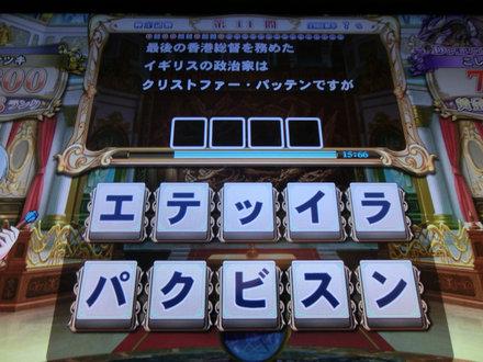 2CIMG5595.jpg