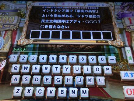 2CIMG5601.jpg