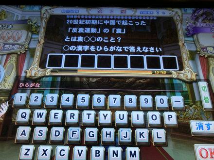2CIMG5620.jpg