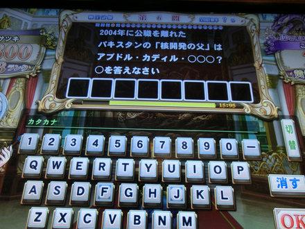 2CIMG5621.jpg