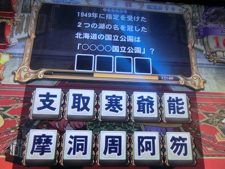 2CIMG6134.jpg