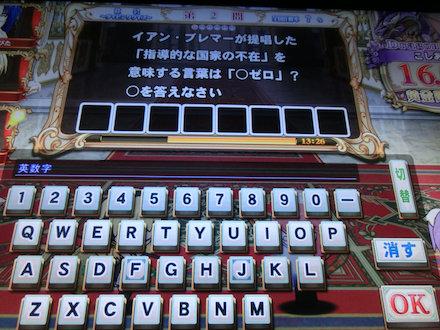 2CIMG6164.jpg