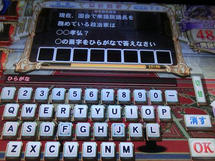2CIMG6169.jpg