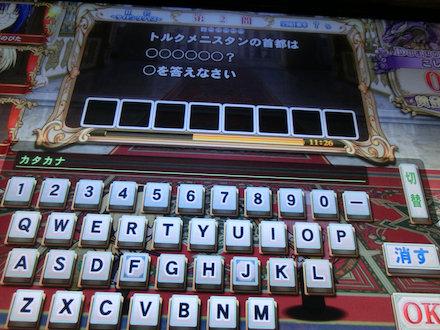 2CIMG6173.jpg