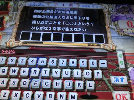 2CIMG6176.jpg