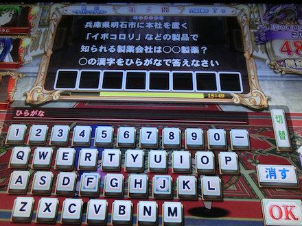 2CIMG6177.jpg